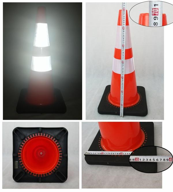 CVR-70 pvc traffic cones