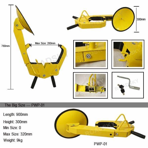 PWP Series Car Wheel Lock